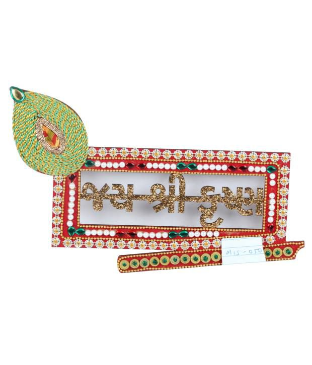 Creative Home Decor Jai Shri Krishna - Wooden: Buy Creative