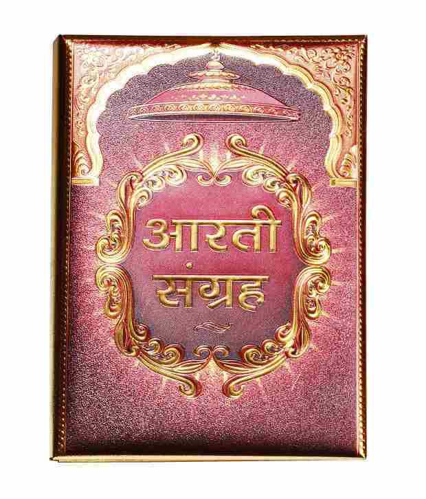 Jewel Fuel 24k Gold Plated Aarti Sangrah Book With Velvet Gift Box