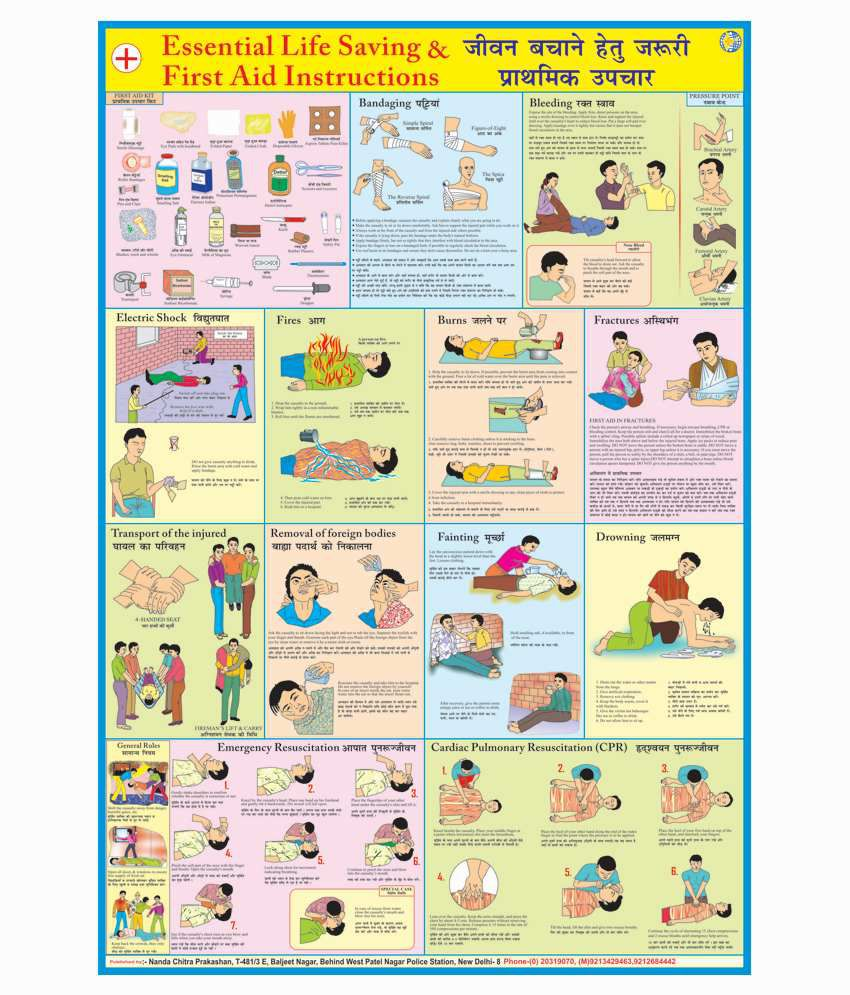 chart on first aid: Ncp life saving first aid essentials training chart buy online