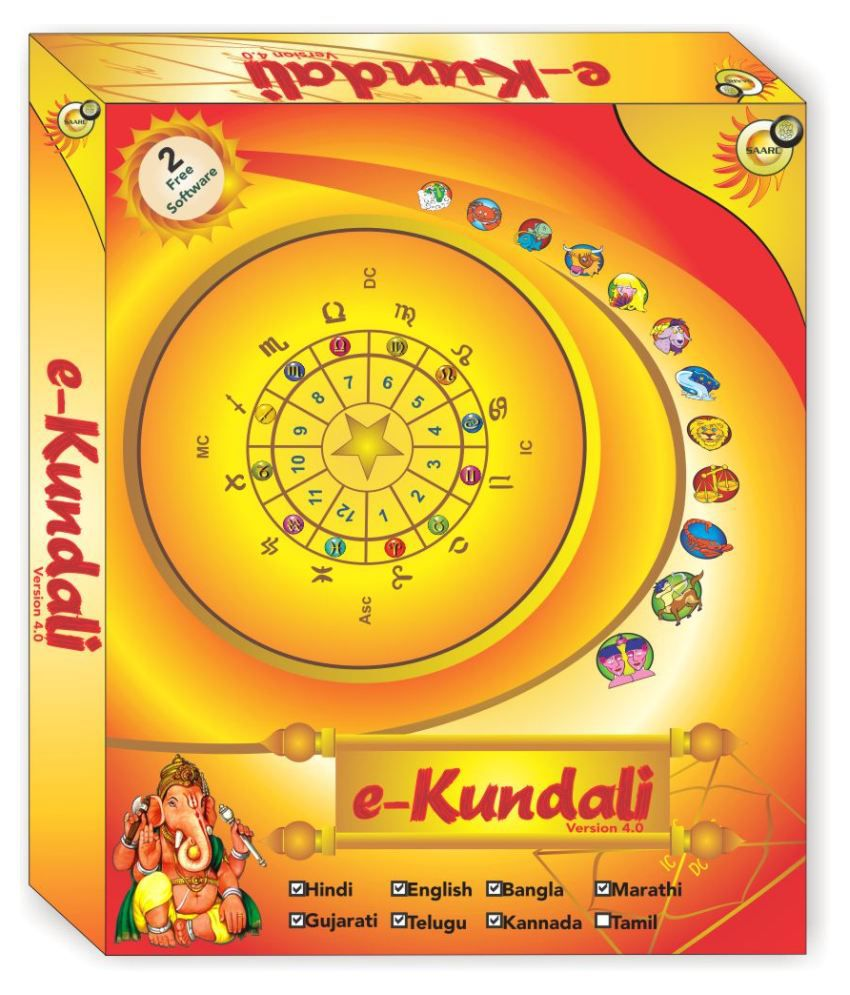 kundli software free download full version in gujarati-2011