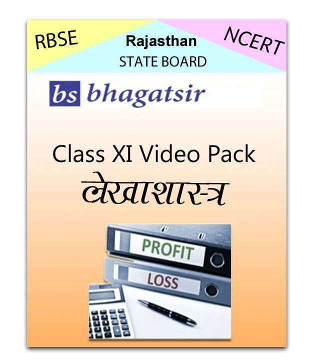 Rajasthan board class 11 accounts hindi medium lekha shastra video rajasthan board class 11 accounts hindi medium lekha shastra video lecture video pack online fandeluxe Image collections