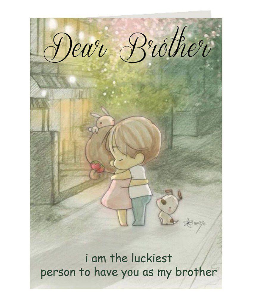 Giftsbymeeta Printed I Love You Dear Brother Card Rakhi Greeting