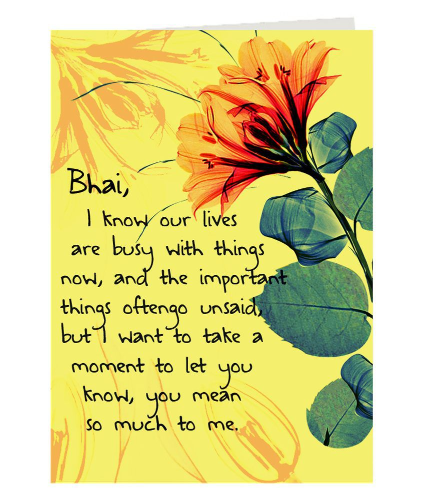 Giftsbymeeta Printed Miss U Bro Rakhi Greeting Card Buy Online At