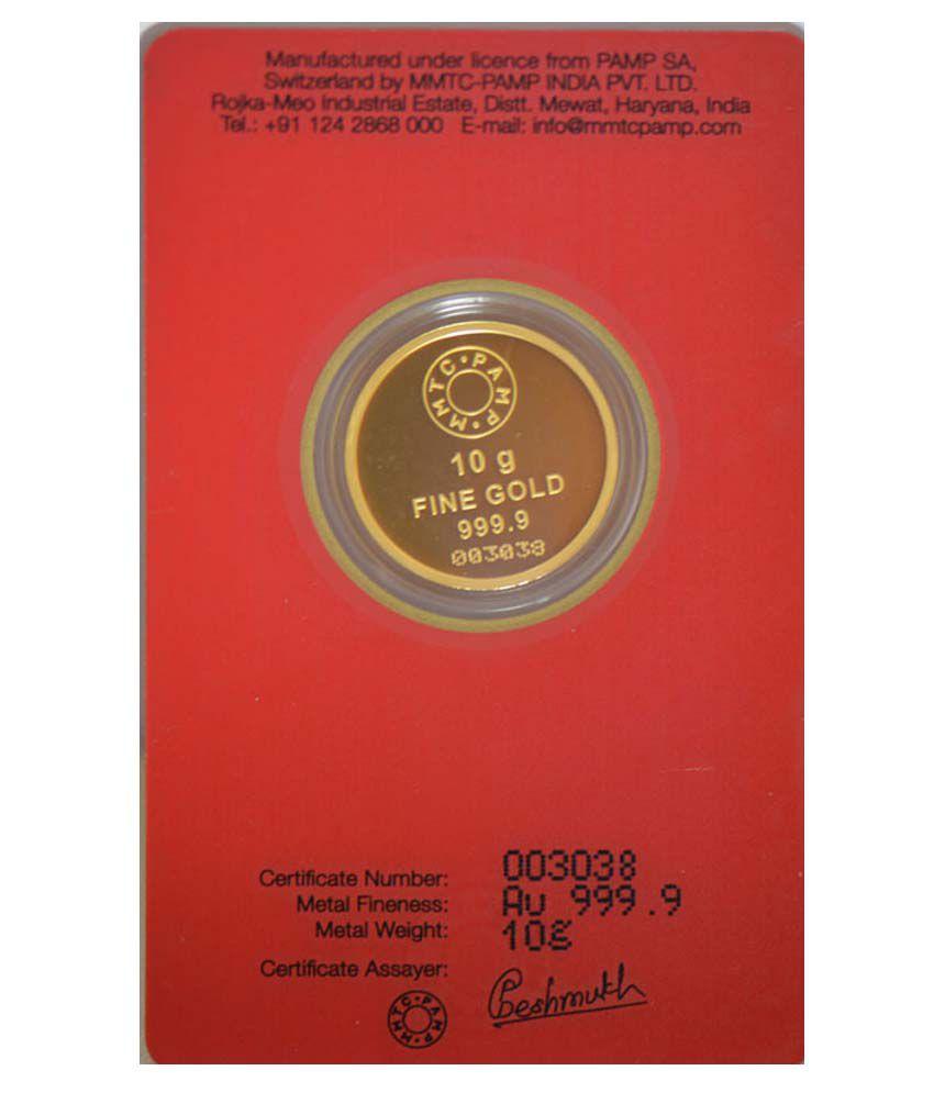 10 gm gold coin price in mumbai