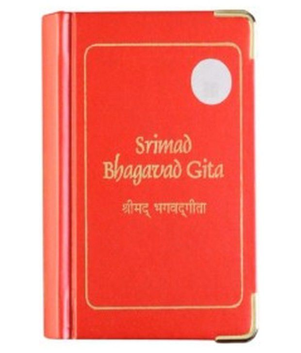 Srimad Bhagavad Gita - Rs 225/-