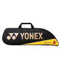 Yonex Voltric 2 LD Badminton Racket