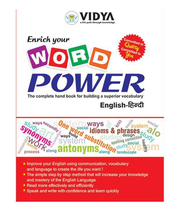 Enrich Your Word Power (English-Hindi)