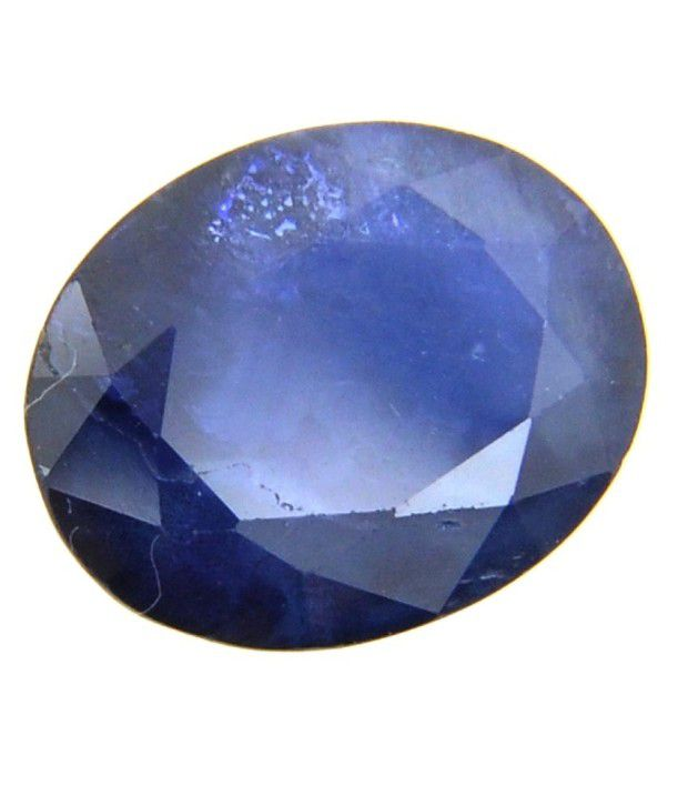 gem testing lab 5 90 carat blue sapphire neelam oval