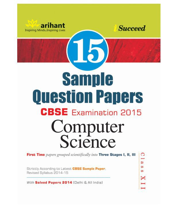 Cbse 15 sample question paper computer science for class 12th buy cbse 15 sample question paper computer science for class 12th malvernweather Image collections