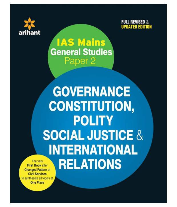 essay on social justice in india Advertisements: issues of equality and social justice in india the issue of social inequality is a crucial problem of indian society the study of social.