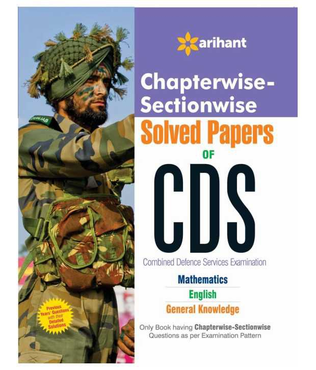 Pathfinder Cds Book