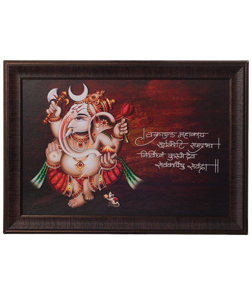 eCraftIndia Brown & Maroon Ganesha Vakratund Shlok Satin Framed UV Art Print Painting
