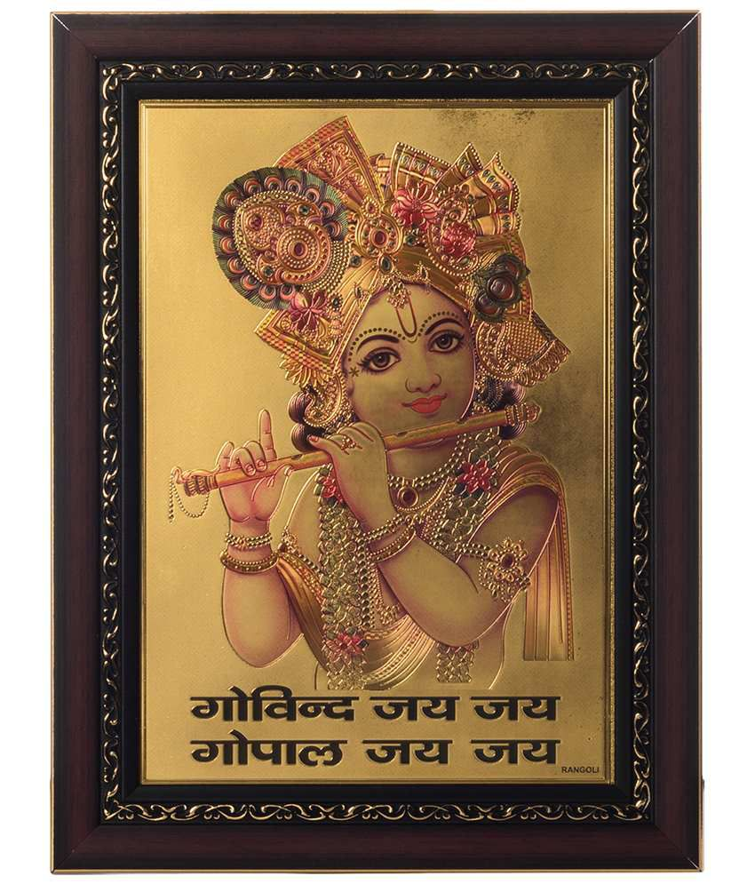 eCraftIndia Golden & Black Krishna playing Flute Framed Laminated Foil Painting