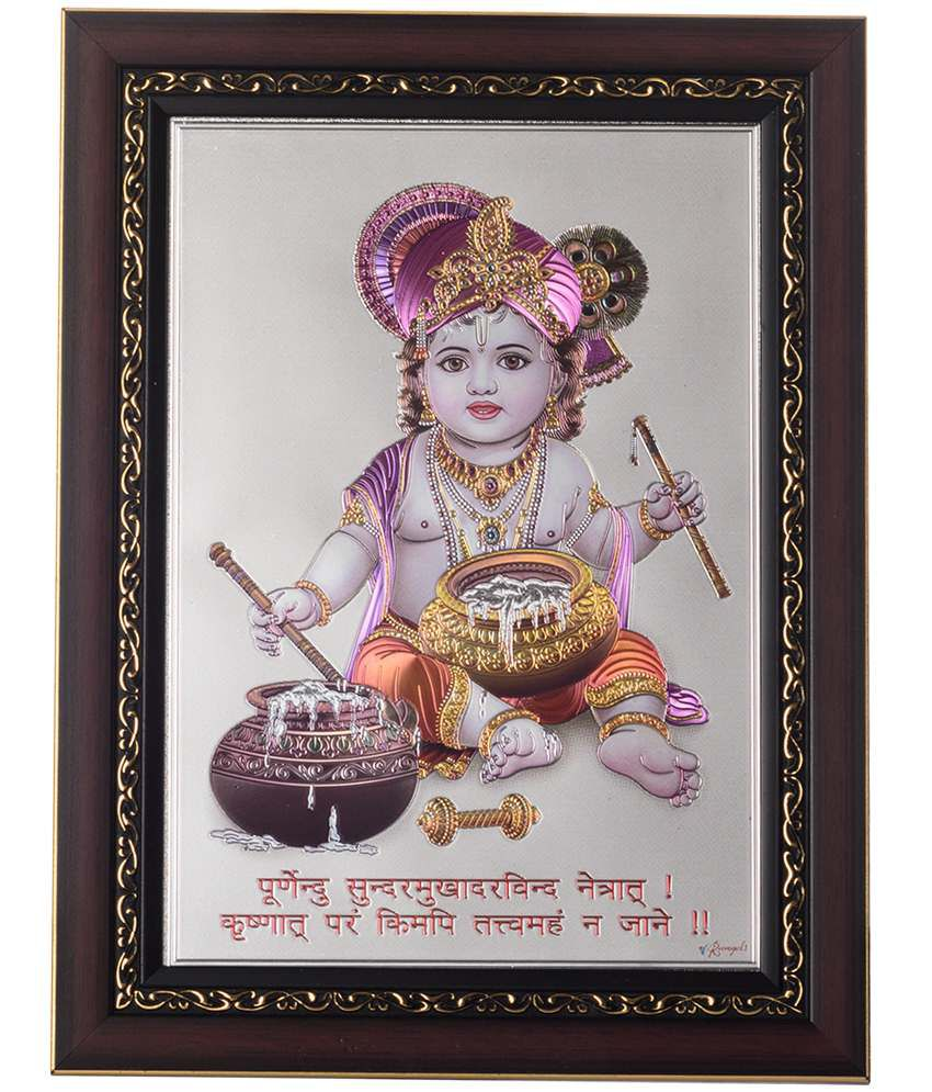 eCraftIndia Silver & Pink Laddu Gopal Framed Laminated Foil Painting