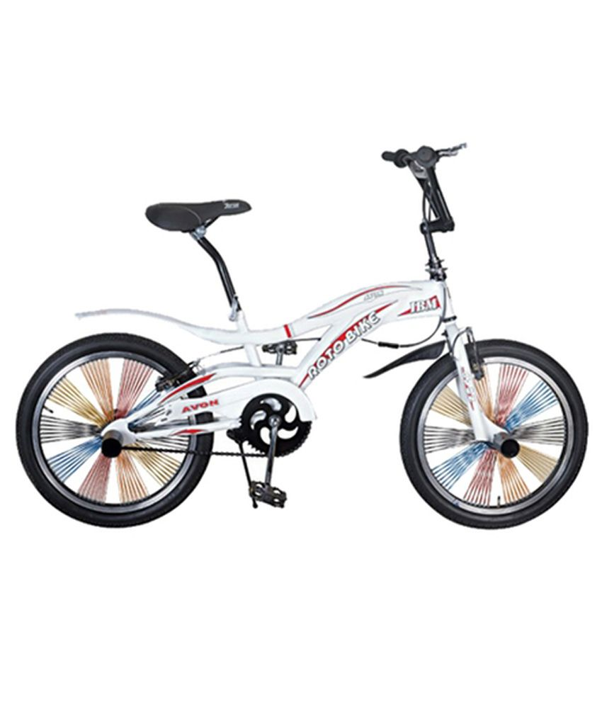 Avon Roto Cycle Ibm Bmx White 20T: Buy Online at Best Price on Snapdeal