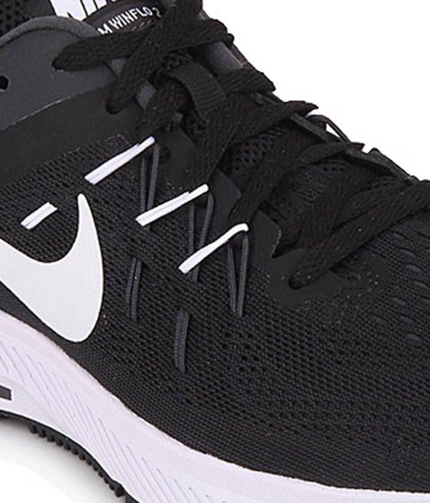 nike 2.0 shoes