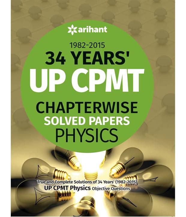 up cpmt 34 years 1982 2015 chapterwise solved papers physics rh snapdeal com
