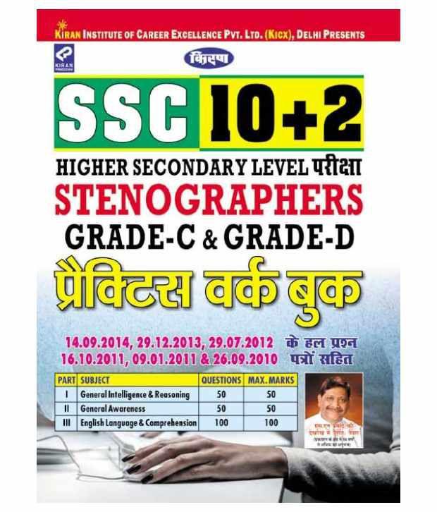 Ssc 10+2 Stenographer Grade 'C' And Grade 'D' Practice Work Book-Hindi
