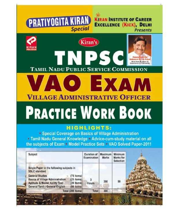 Tnpsc Vao Exam Practice Work Book Paperback (English) 2015