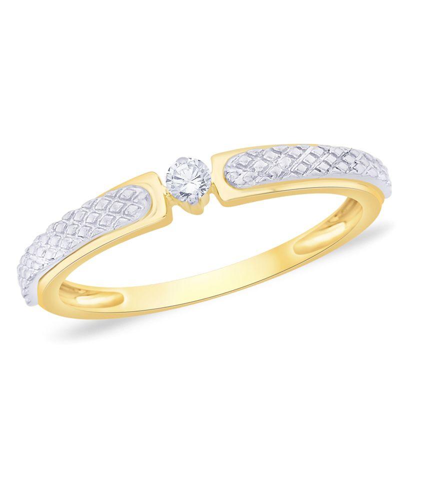 Diti Platinum Ring