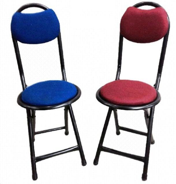 buy 1 metal folding chair get 1 free buy buy 1 metal folding chair get 1 free online at best. Black Bedroom Furniture Sets. Home Design Ideas