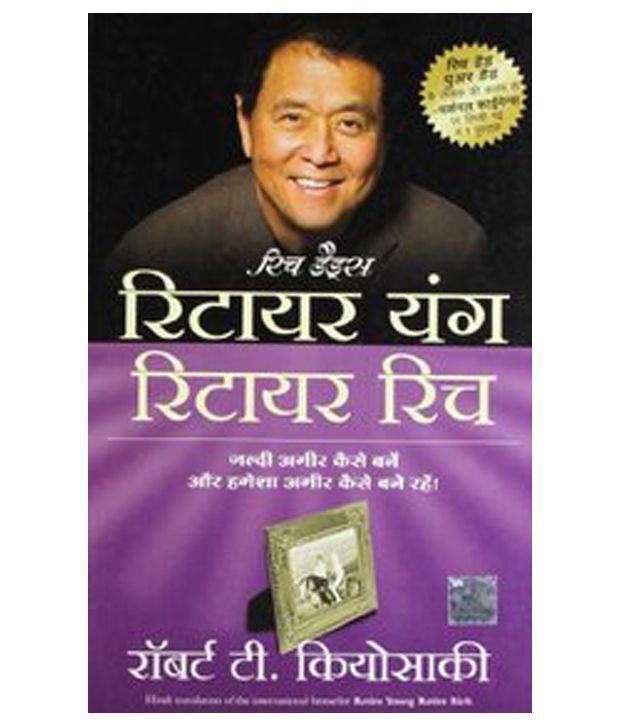 robert kiyosaki retire young retire rich pdf