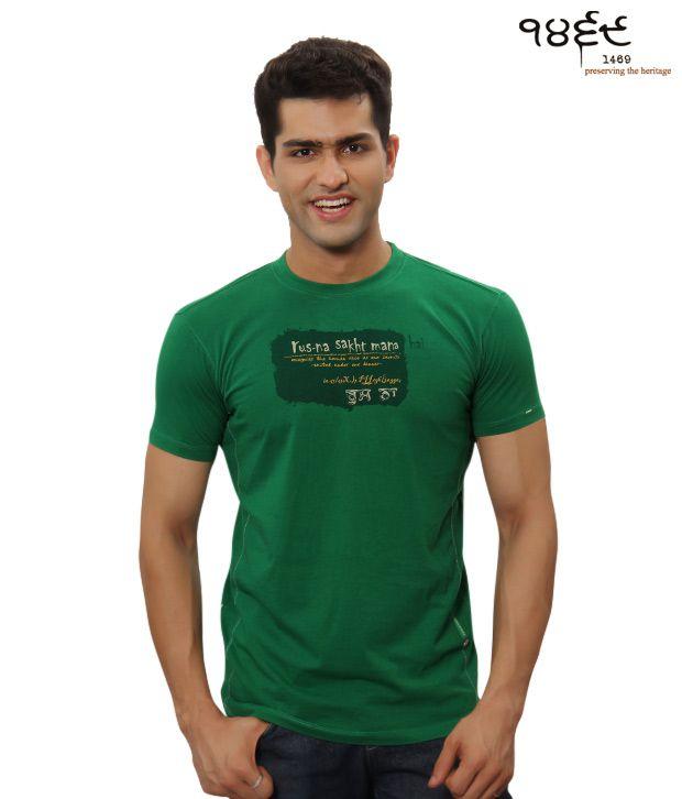 1469 Gusty Green T-Shirt