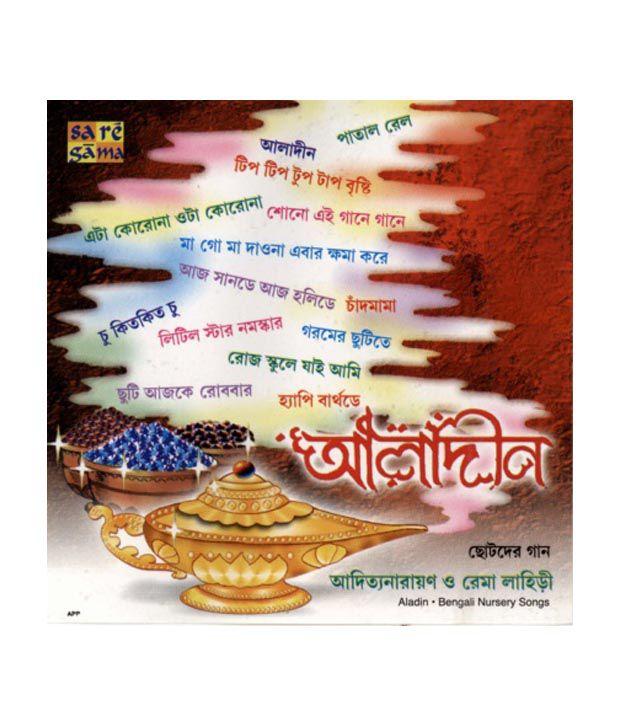 Aditya Narayan & Rema Lahiri: Aladin (Audio CD): Buy Online
