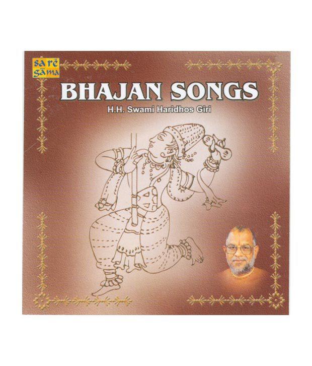 Bhajan Songs : H H  Swami Haridhos Giri (Audio CD): Buy