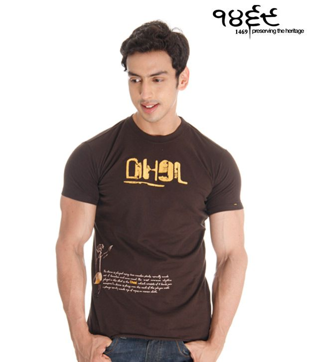 1469 Dark Brown Dhol T-Shirt