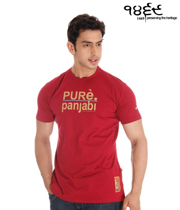 1469 Red Pure Punjabi T-Shirt