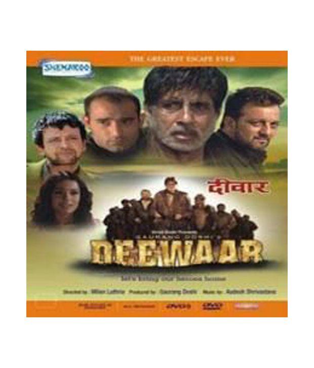 Deewaar: Let's Bring Our Heroes Home (Hindi) [DVD]: Buy