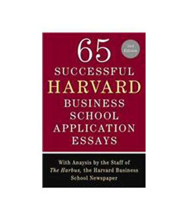 harvard essay book