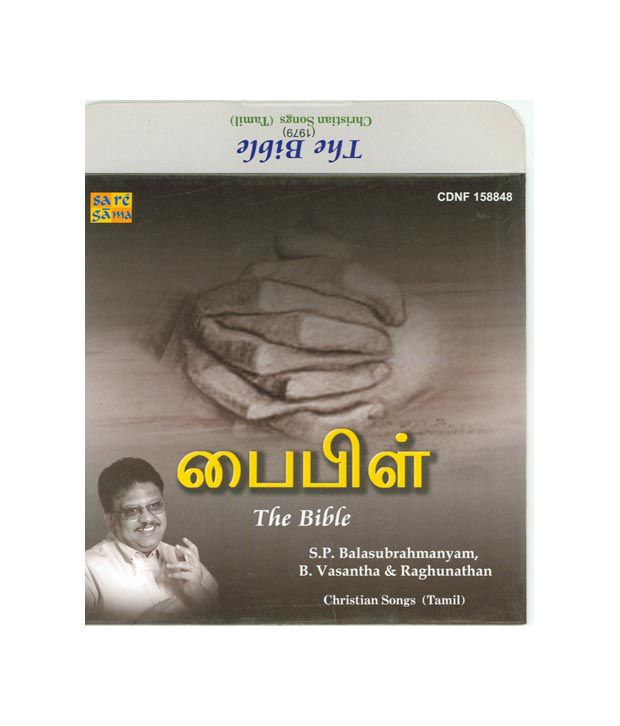 The Bible (Tamil) [Audio CD]: Buy Online at Best Price in