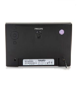 Philips Spf1207 7 Inch Digital Photo Frame Price In India Buy