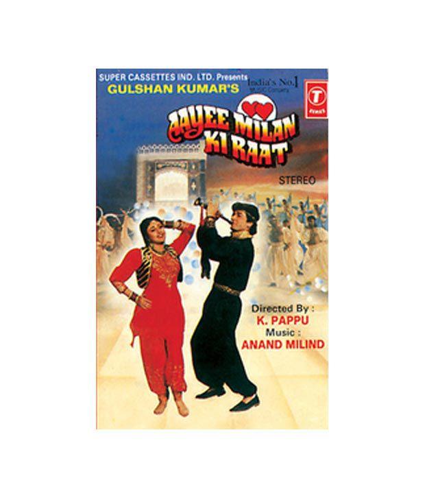 Aye Milan Ki Raat telugu movie with english subtitles download free