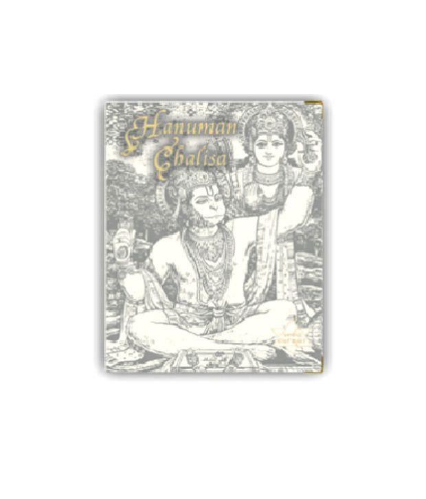 Nightingale Hanuman Chalisa Hindi A7 (Pack Of 5): Buy Online at Best