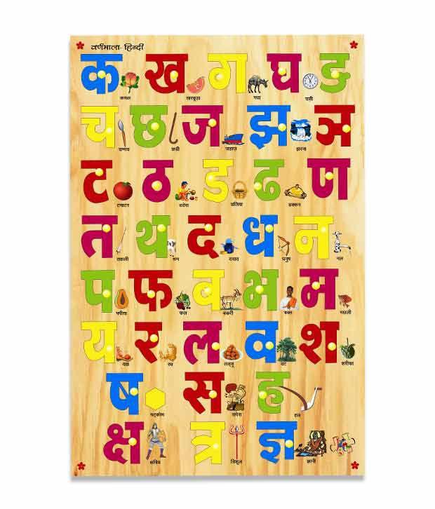 Kinder Creative Hindi Alphabets Tray