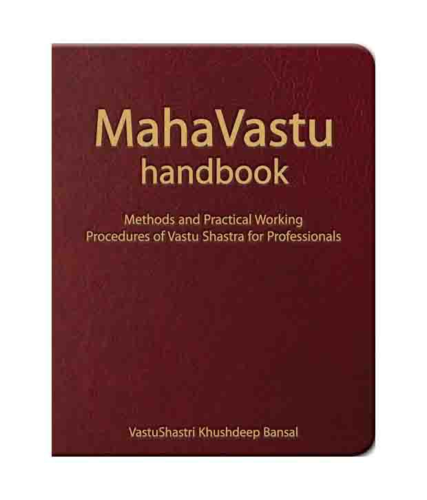 mahavastu handbook free download