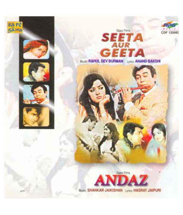 Seeta Aur Geeta / Andaz (Hindi) [Audio CD]: Buy Online at