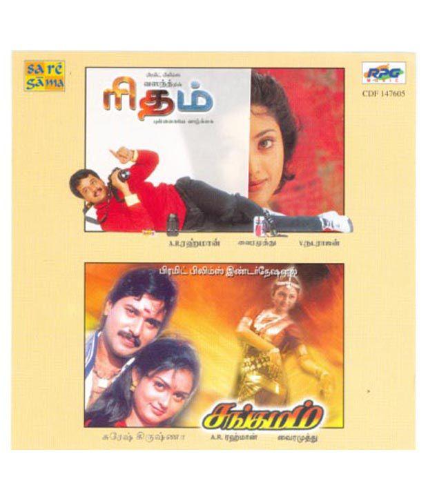 Rhythm / Sangamam Tamil Film (Tamil) [Audio CD]: Buy ...