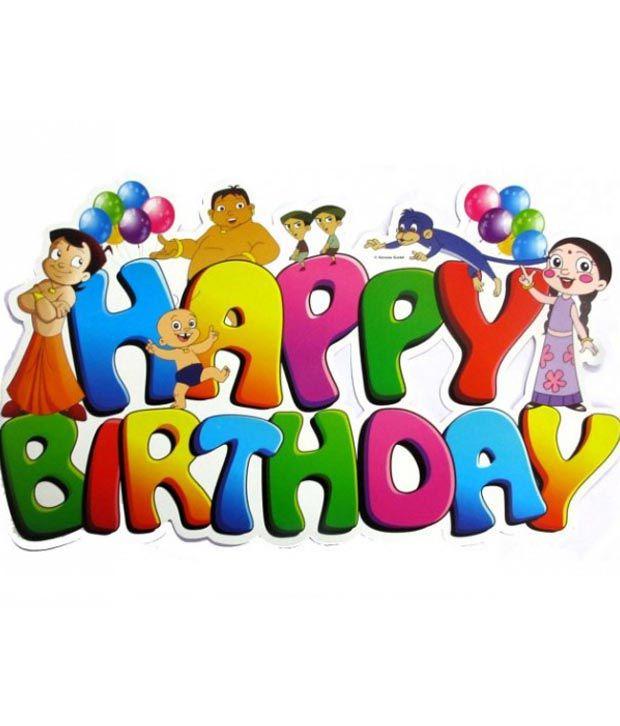 Chhota Bheem Happy Birthday Banner Party Supplies