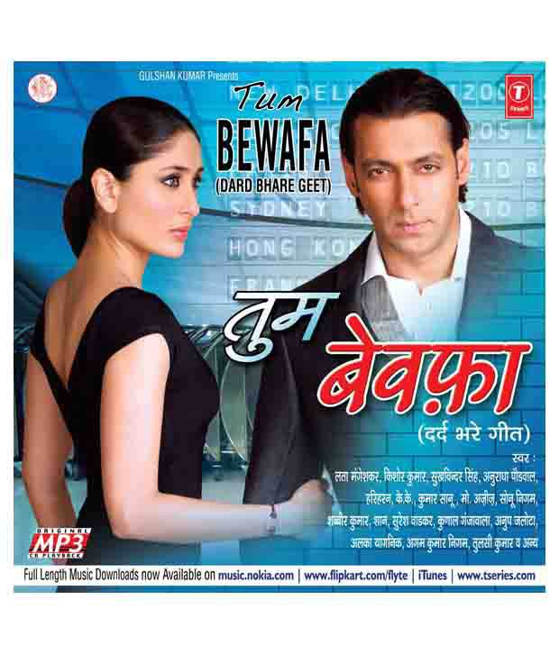 Tum Bewafa (Dard Bhare Geet) (Hindi) [MP3]: Buy Online at Best Price in  India - Snapdeal