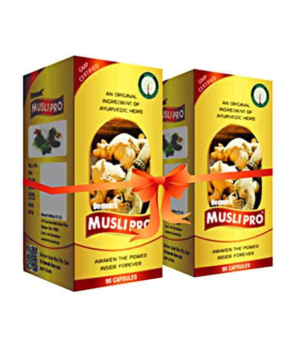 Deemark Musli Pro {One + One Pack}
