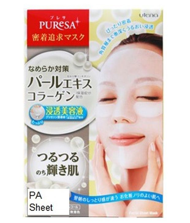 Japanese Facial Mask
