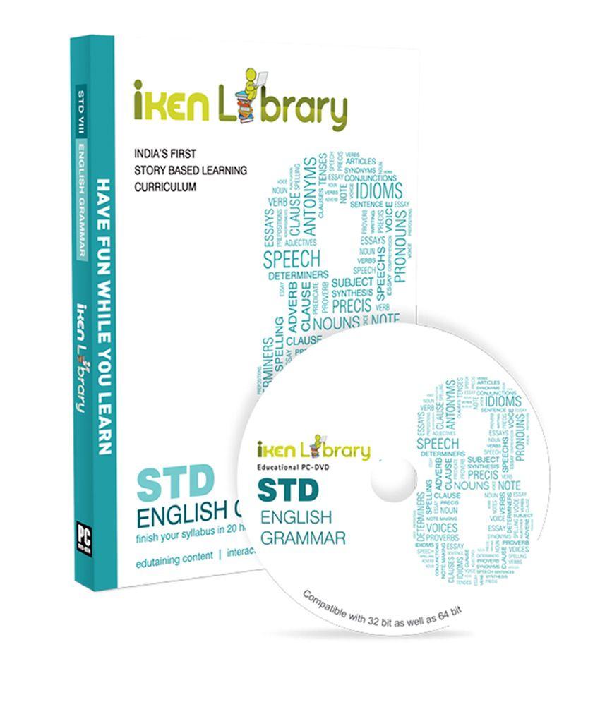 iKen Library DVD 8th English Grammar