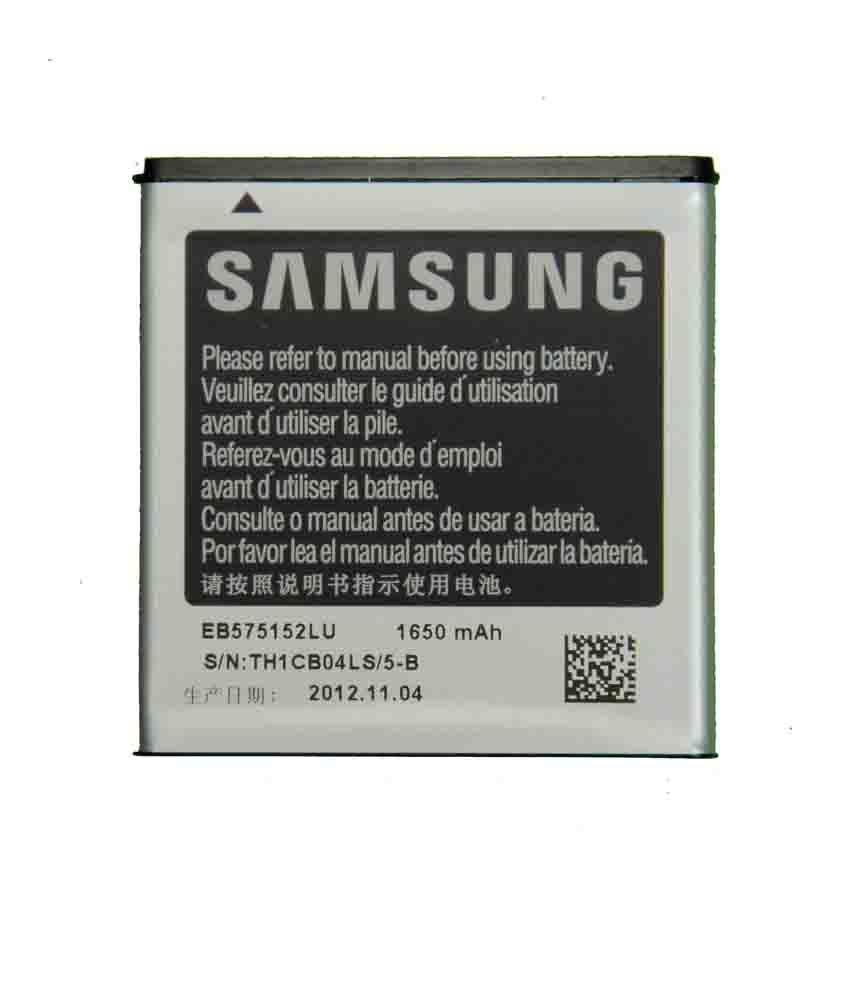 Manual update with samsung galaxy sl i9003 with jellybean 4. 3.