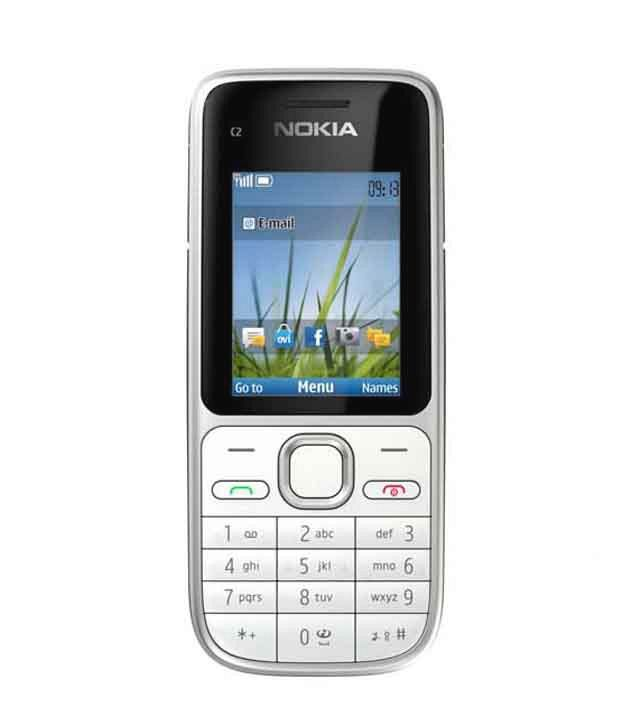 Nokia ( 4GB and Below , 1 GB ) Mobile Phones Online at Low Prices | Snapdeal India