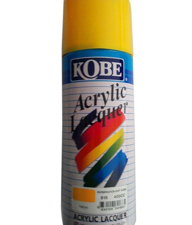 speedwav car auto universal spray paint can from kobe yellow buy. Black Bedroom Furniture Sets. Home Design Ideas