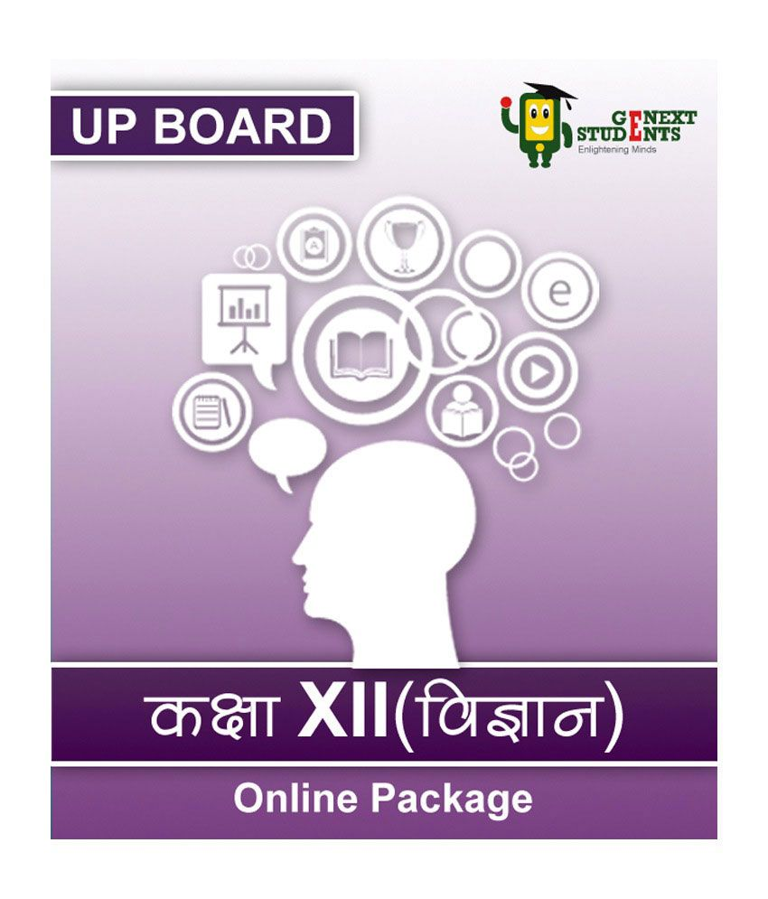 UP Board Class 12 Bigyan Online Package (Study Notes + Video Library +  Sample Papers) by Genext